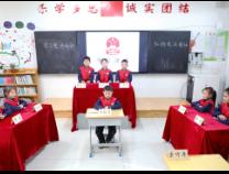 """沾化区富国街道城南小学开展""""宪法知识进课堂""""主题活动"""