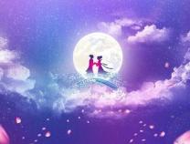 七夕,洋溢着爱与暖的中国节