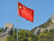 """人民论坛:""""中国制度""""的深厚历史底蕴"""