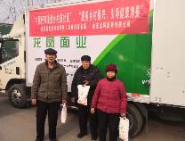 """滨州市粮油企业陆续启动""""中国好粮油""""进乡村进社区活动"""