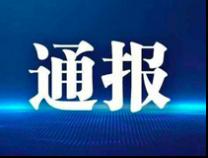 通报!滨州市全国文明城市创建生活小区专项测评最新排名