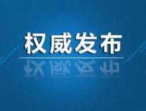 2021高考 | 全军27所军校在山东招生1022人!(附招生计划)