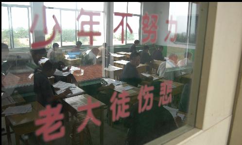 里则办事处组织在职职工考试,考啥题呢?