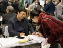 滨州市教育局组织36个单位赴烟台招聘优秀应届师范类毕业生
