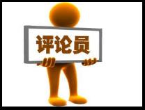 """滨州日报:再接再厉,把精力转到""""常规创建""""上"""
