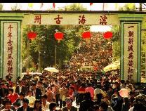 【我的国庆观感】假期采访路上,感受滨州旅游70年变迁