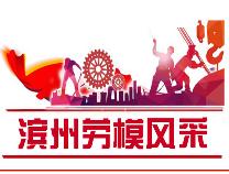 """赵建光:带领村民""""种出""""第十一届全运会农产品专供基地"""