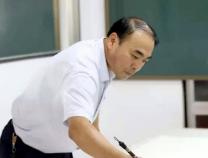 【担当·滨州书画家2020】陈景云作品欣赏