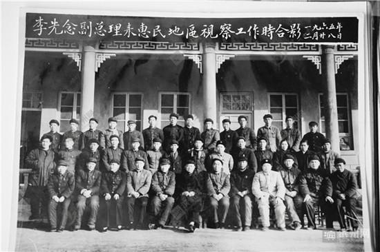 1965年李先念副总理视察惠民地区始末