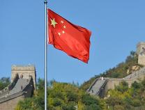 """人民日报发表任平文章:""""中国之治""""展现制度自信"""