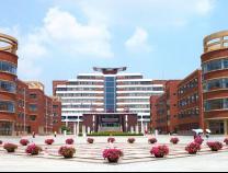 滨州学院2019年招生计划4062人 新增2个航空类本科专业