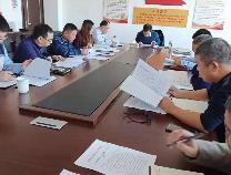 滨城区农业安全生产工作会议召开