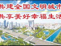 """滨州市一反邪教志愿者入选""""省十佳"""""""