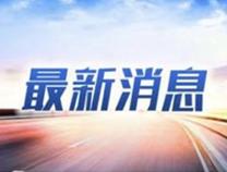 2020年2月25日12时-24时,滨州市无新增新冠肺炎确诊病例
