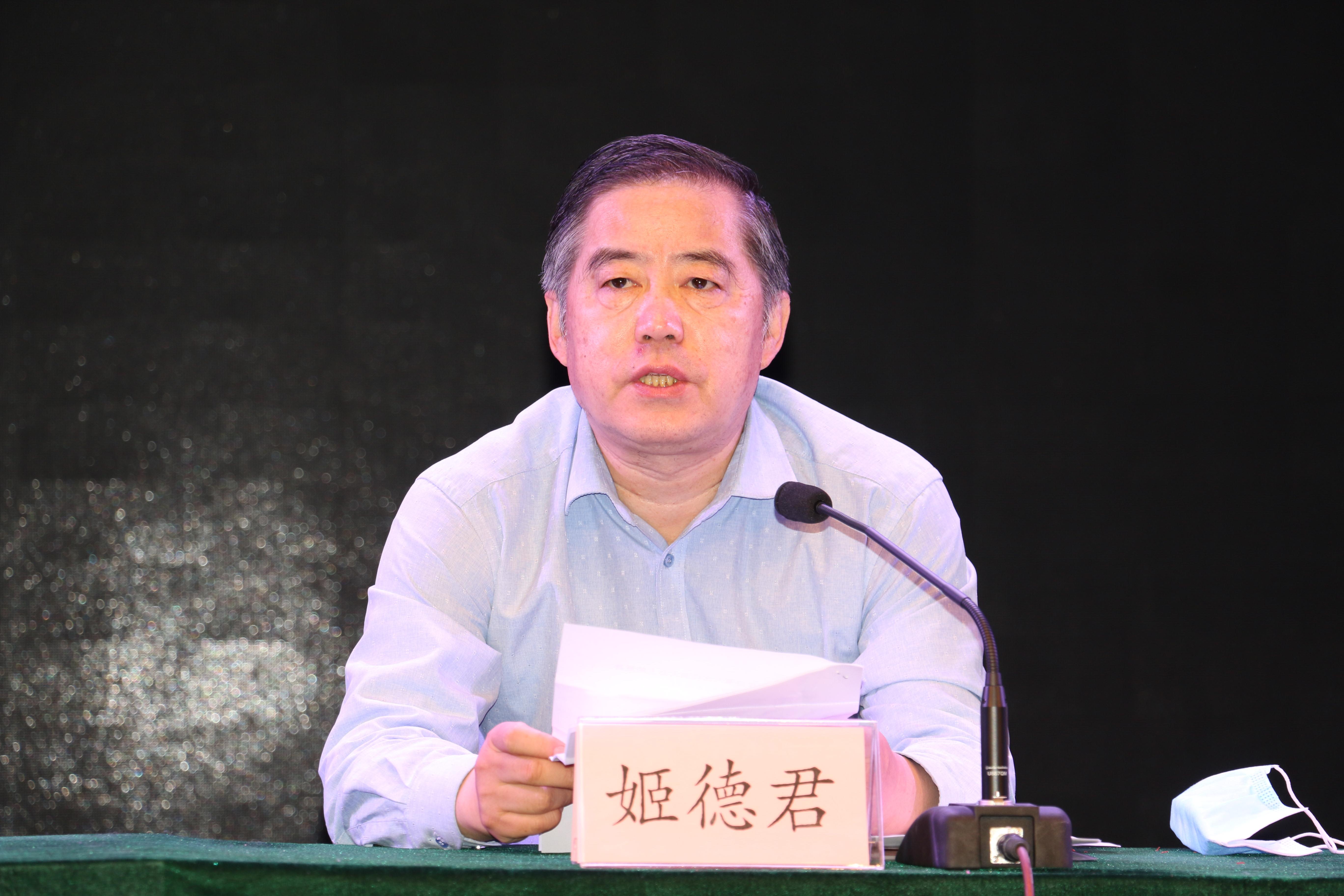 滨州市作家协会会员代表大会召开,选举产生新一届领导班子。省作家协会党组书记、副主席姬德君出席会议并讲话