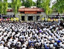 张士平同志告别仪式在邹平举行