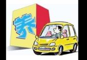 汽车维修保养是选择4S店还是路边摊?