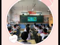 """滨州实验学校2017级4班创新实践""""变废为宝"""""""