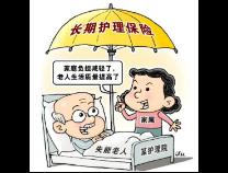 【学史力行,为民办实事】前7月滨州市2673名参保人员享受到职工长期护理险待遇