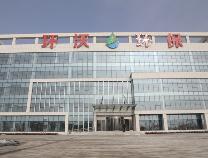 """新春走基层 滨州有了""""环保医院"""""""