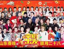 2018央视+各大卫视春晚指南,你最期待哪一台?