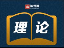 推行农机社会化服务助力乡村振兴