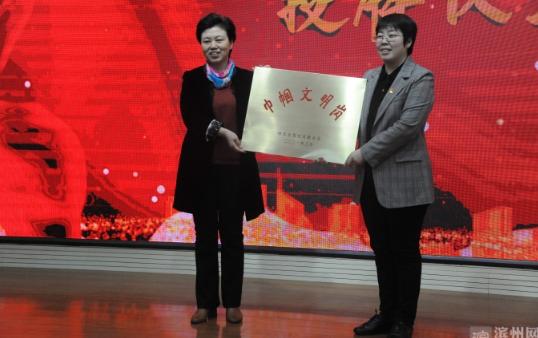 中国人寿滨州分公司团体业务部获全国巾帼文明岗光荣称号