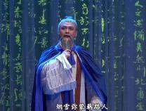 【一天一段戏 名角贺新春㉘】房明:吕剧《长白寒儒》选段