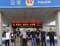 这就是山东·滨州|滨城公安打掉一利用网络支付套现实施犯罪团伙