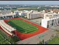 滨州高新高级中学发布2021年体育舞蹈特长生招生简章