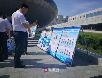 """2018年滨州市科技活动周启动 多元素科普""""大餐""""等你""""品尝"""""""