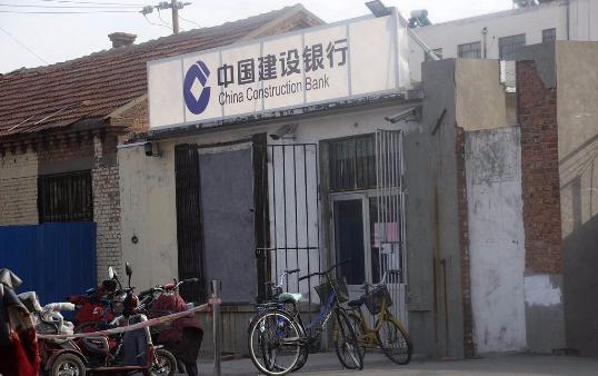 """滨州""""最简陋银行""""走红,酷似小卖部"""