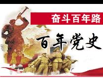 """【百年党史·滨州英烈】渤海军区司令员杨国夫:""""流水""""战术屡战屡胜豺狼日寇"""