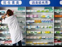 """比拼最低价 医疗控费再对药品耗材大规模""""开刀"""""""