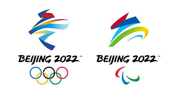 北京2022年冬奥会