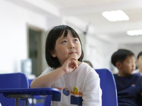 周有光:怎样让孩子独立思考?