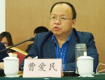 滨城区法院员额法官曹爱民: 规范高效公正透明审理每件破产案件