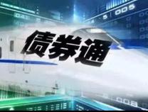 """""""南向通""""将于9月24日上线 年度总额度5000亿元等值人民币"""