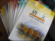 新版高中语文教材古诗文占全部选文近半