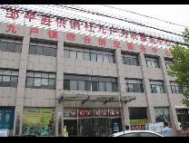 """九户镇供销合作社的乡村振兴""""担当"""""""