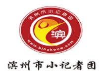 王梓萱:参观滨州城市规划展示馆