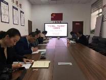 線上+線下 開發區紀工委黨支部學習黨的十九屆五中全會精神