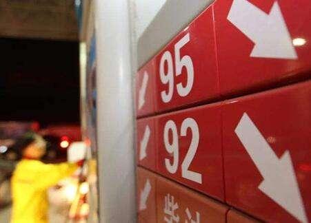 成品油价或迎年内最大降幅 加一箱油少花17元