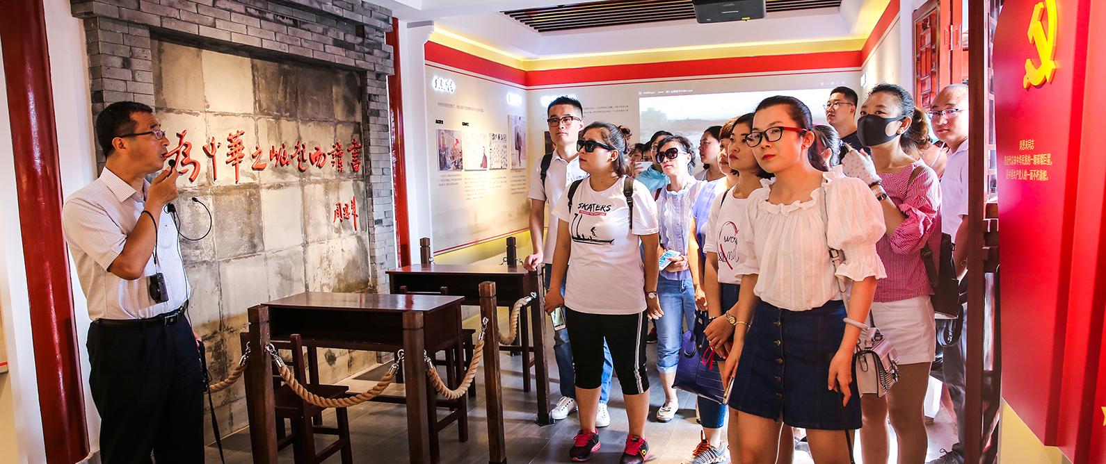 依托怀周祠和棉区红旗杨柳雪村红色文化历史 滨城打造出红色旅游精品线路