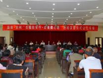 淄博滨州携手 点亮500个贫困妇女微心愿