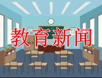 """滨城区2019暑期教师学科培训:""""深度学习""""成常态 知识到素养通道贯通"""