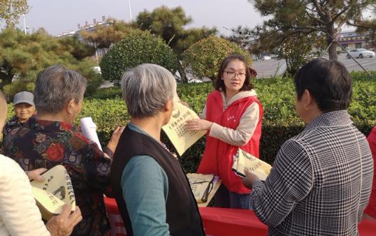 阳信县司法局展开关爱老年人司法增援宣传活动