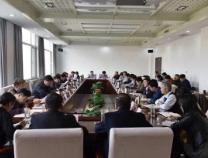 滨州召开农业农村局长座谈会议