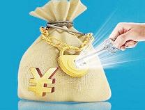 滨州市地方金融监管系统研究部署2020年金融工作任务
