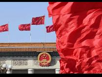 人民日报和音:中国经济的世界影响力日益增强